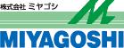 段ボールなら株式会社ミヤゴシへ(福井)